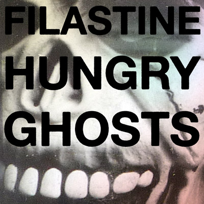 disboot-music-label-dboot002-filastine-hungryghostscover