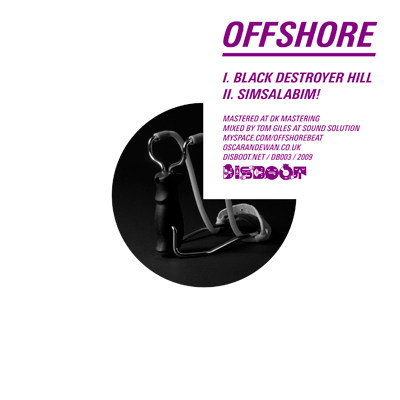disboot-music-label-dboot003-offshore